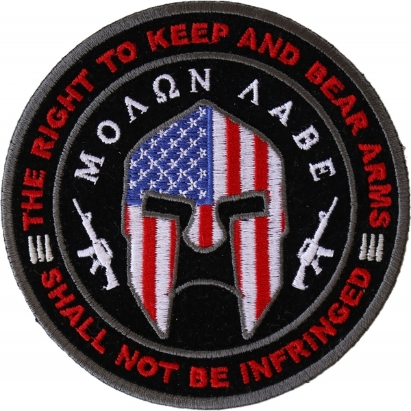 P4916 Molon Labe Spartan Helmet, The Right to Keep and Bear Arms Shall Not Be In | Patches